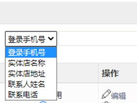 如何在服务器端后台添加搜索功能?
