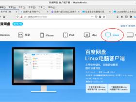 安装百度网盘Linux版,Centos兼容性待提高