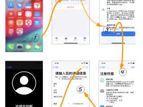苹果应用商店(App Store)开发者账号申请攻略
